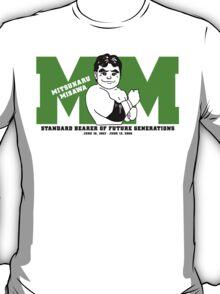 Mitsuharu Misawa - Standard Bearer T-Shirt