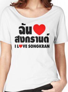 I Heart (Love) Songkran ~ Chan Rak Songkran ~ Thai Language Women's Relaxed Fit T-Shirt