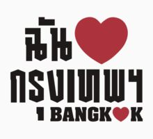 I Heart (Love) Bangkok (Krung Thep) ~ Thai Language Script by iloveisaan