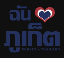I Heart (Love) Phuket (Chan Rak Phuket) Kids Clothes