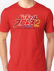 Virtual Pro Wrestling 2 Unisex T-Shirt