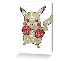 Pikachu Doodle  Greeting Card