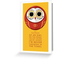 Owl on the Prowl Greeting Card