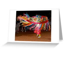 Navajo Dancer Greeting Card