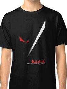 Killer Coding Ninja Monkeys Classic T-Shirt