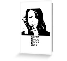 Root Person of interest STOP Greeting Card