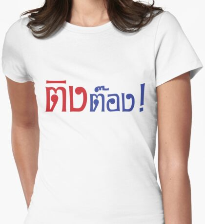 Ting Tong ~ Crazy in Thai Language Script Womens Fitted T-Shirt