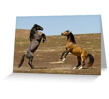 A Challenge Greeting Card