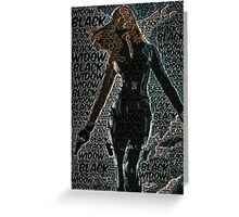 Captain America: The Winter Soldier, Black Widow Poster with text Greeting Card