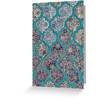 Moroccan Floral Lattice Arrangement - teal  Greeting Card