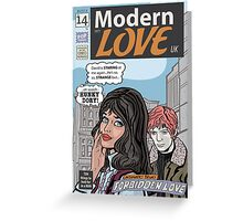 Modern Love (David Bowie) Greeting Card