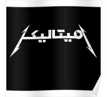 METALLICA FONT LOGO ARABIC Poster