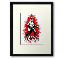 Mecha Godzilla by Gabe McIntosh Framed Print