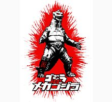Mecha Godzilla by Gabe McIntosh Unisex T-Shirt