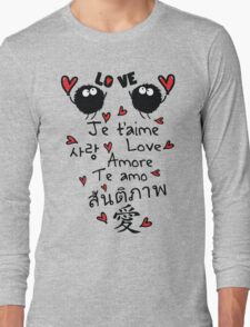 Love in many language Long Sleeve T-Shirt