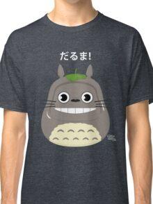 Totoro Daruma Classic T-Shirt