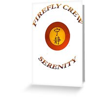 FIREFLY CREW Serenity Greeting Card