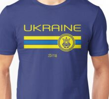 Euro 2016 Football - Ukraine (Away Blue) Unisex T-Shirt