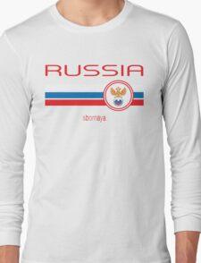 Euro 2016 Football - Russia (Away White) Long Sleeve T-Shirt