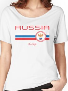 Euro 2016 Football - Russia (Away White) Women's Relaxed Fit T-Shirt