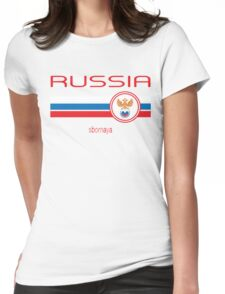 Euro 2016 Football - Russia (Away White) Womens Fitted T-Shirt