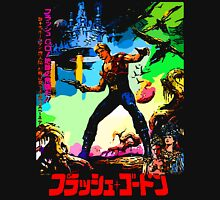 Saviour of the Universe Unisex T-Shirt