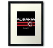 Euro 2016 Football - Albania (Away Black) Framed Print