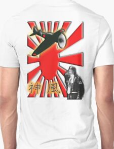 WAR PLANE, ZERO, JAPAN, Kamikazi, Zero Pilot, Japanese, World War Two, WWII, Unisex T-Shirt