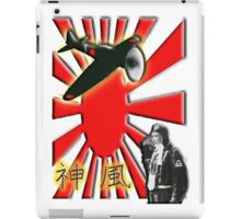 WAR PLANE, ZERO, JAPAN, Kamikazi, Zero Pilot, Japanese, World War Two, WWII, iPad Case/Skin
