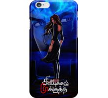 Mysterious Girl at a Blue Lake: Sivappu Kal Mookuthi Tamil Comics Merchandise iPhone Case/Skin