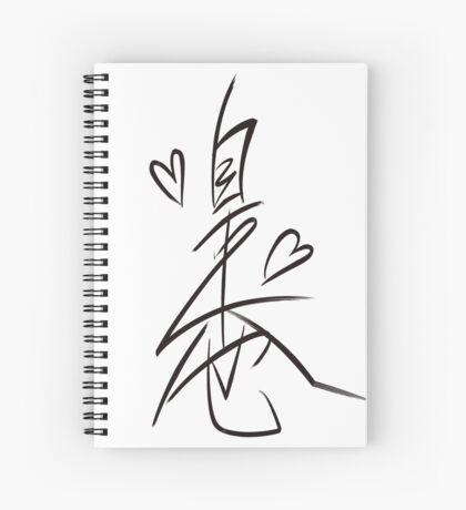 Jiraiya's Autograph Spiral Notebook