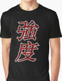 Strength In Chinese Graphic T-Shirt
