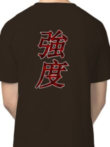 Strength In Chinese Classic T-Shirt