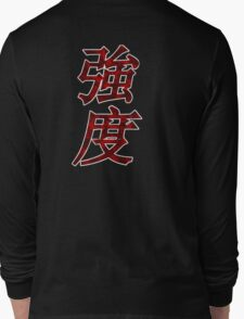 Strength In Chinese Long Sleeve T-Shirt
