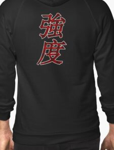 Strength In Chinese T-Shirt