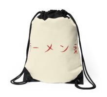 Ichiraku Ramen Drawstring Bag