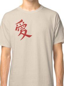 Gaara's Love Tattoo Classic T-Shirt