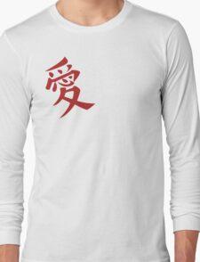 Gaara's Love Tattoo Long Sleeve T-Shirt