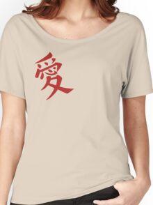 Gaara's Love Tattoo Women's Relaxed Fit T-Shirt