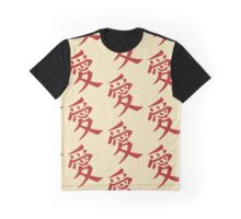 Gaara's Love Tattoo Graphic T-Shirt