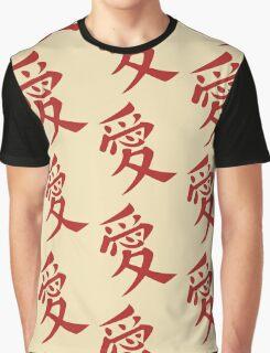 Gaara's Love Tattoo Graphic T-Shirt