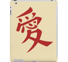 Gaara's Love Tattoo iPad Case/Skin