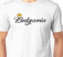 Bulgarian Budweiser Unisex T-Shirt
