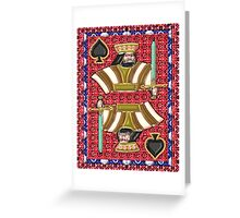 Art Gloss King of Spades Greeting Card