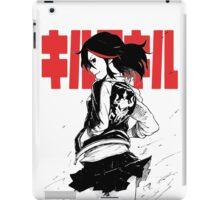 Shiro Matoi iPad Case/Skin