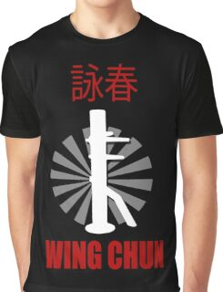 Wing Chun Style T-shirt & Wooden Dummy Martial Art Graphic T-Shirt
