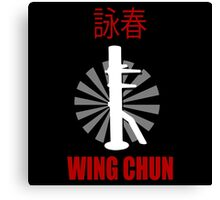 Wing Chun Style T-shirt & Wooden Dummy Martial Art Canvas Print