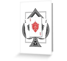 Ace Spade Greeting Card