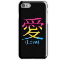 Love(to be pan) iPhone Case/Skin