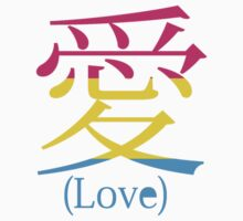 Love(to be pan) One Piece - Short Sleeve